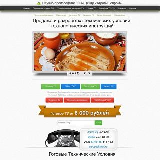 kupi-tu.ru-320