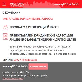 m.prime-law.ru-320