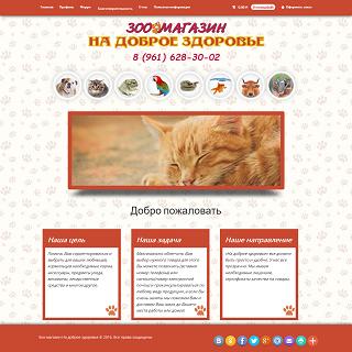 zoomagazin68