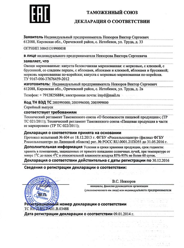 Аккредитация удостоверяющих центров  Минкомсвязь России